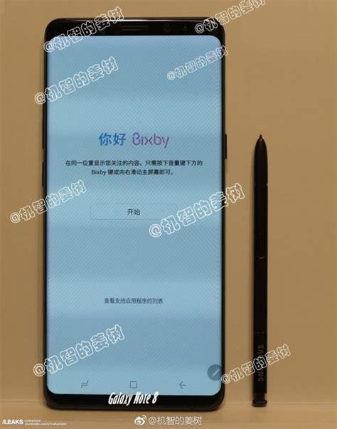 Pen Samsung Note 8 Samsung Galaxy Note 8 Na Pierwszym Zdj苹ciu Nie Dajcie Si苹