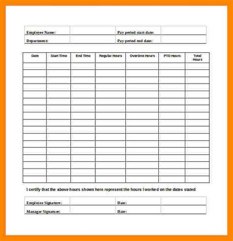 lunch schedule template excel lunch schedule template excel pchscottcounty
