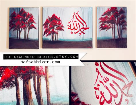islamic pattern canvas islamic canvas painting islamic calligraphy islamic home