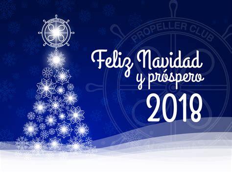 feliz navidad  prospero ano nuevo  propeller club