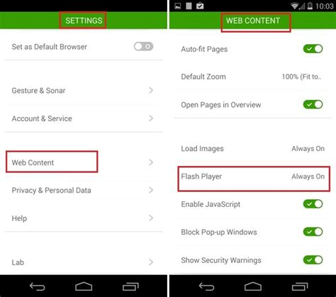 android browser with flash android browser flash софт портал