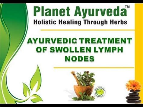 swollen lymph nodes glands treatment with herbal remedies