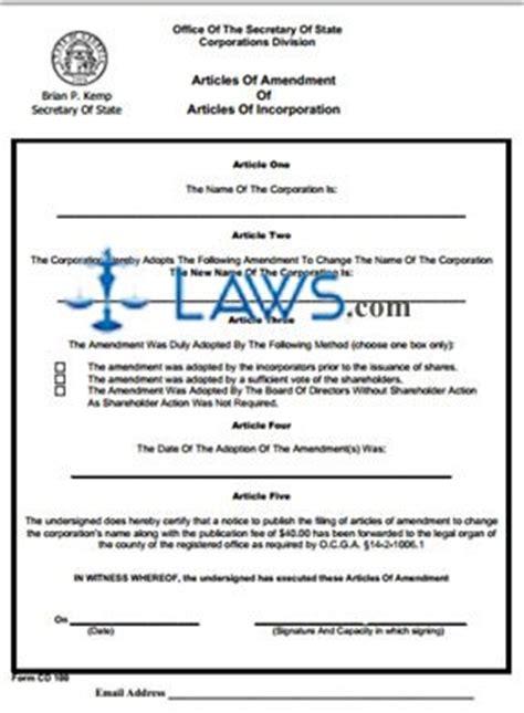 Form Cd 100 Articles Of Amendment Of Articles Of Incorporation Georgia Forms Laws Com Articles Of Amendment Template