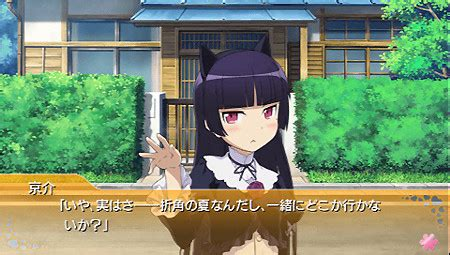 psp theme oreimo crunchyroll video live action countdown to quot oreimo quot psp