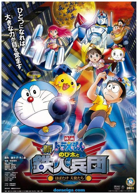 doraemon movie free download in tamil doraemon nobita and the new steel troops angel wings