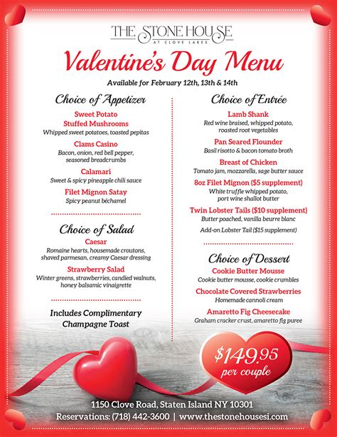 valentines day menu valentine s day menu the house