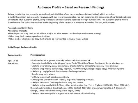 audience profile template audience profile