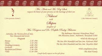 hindu wedding invitations wording exles hindu printed sles