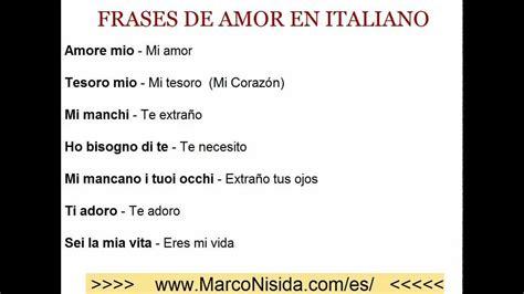 imagenes con frases de buenos dias en italiano d 237 a de san valent 237 n frases de amor en italiano frases