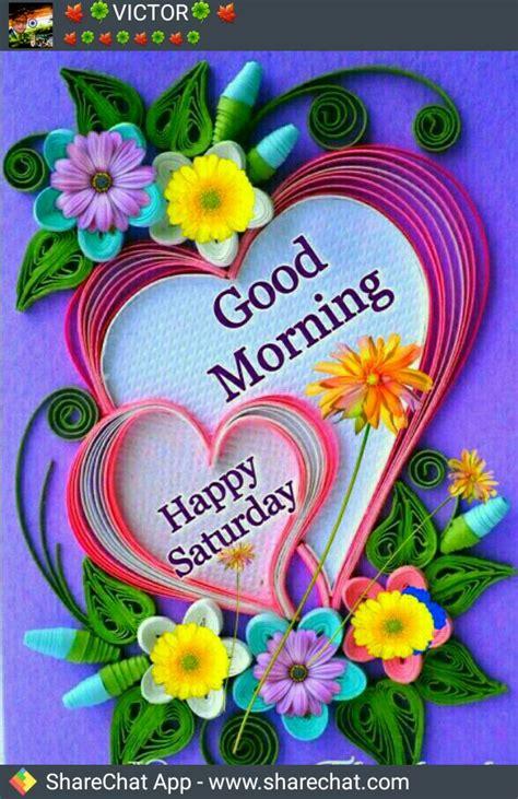 good morning images beautiful love