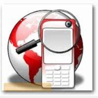 trace indian mobile number how to trace a mobile number in india