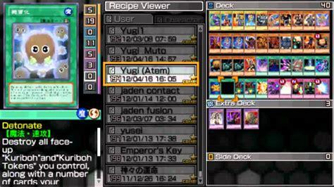 yugioh tag team decks yugioh 5ds tag 6 destiny duel atem vs yugi yugi