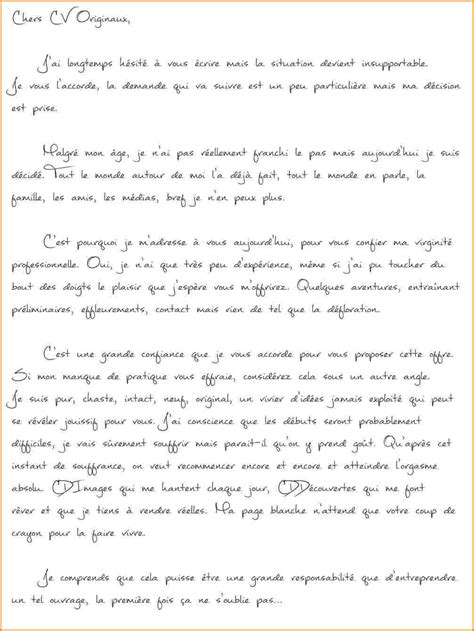 Lettre De Motivation Anglais Premier Emploi 10 Lettre De Motivation Candidature Spontan 233 E Premier