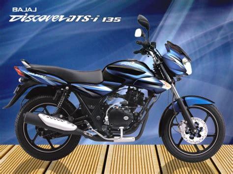 bajaj discover dtsi 125cc price bajaj discover 135 dtsi review