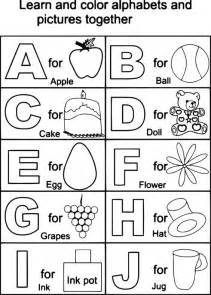 Galerry alphabet colouring pictures to print