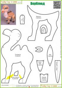 templates for sewing animals верблюд camel dromeda free pattern stuffed animal