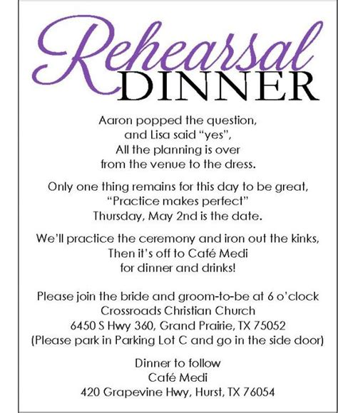 free dinner invitation template rehearsal dinner invite with template available