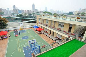 kowloon true light school primary section 九龍真光中學 小學部 kowloon true light middle school primary