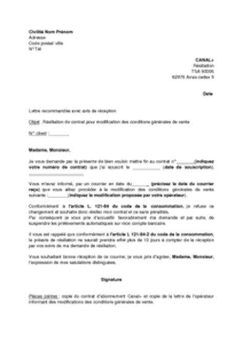 Resiliation Lettre Canal Plus comment arreter abonnement canal plus