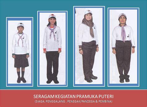 Baju Siaga Panjang Kombinasi Sdmi No 7 ensiklopedia pramuk seragam kegiatan siaga penggalang penegak pandega pembina putri