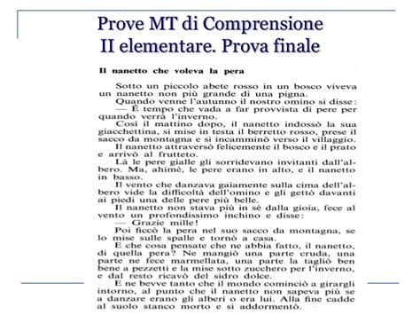 comprensione testo quinta elementare cornoldi lo stato dell arte della comprensione testo