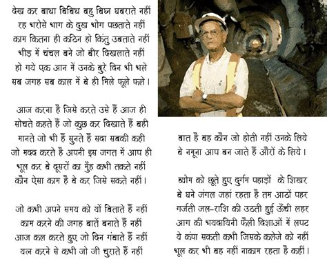 comfort meaning in hindi lynxpuvl struggle poems in hindi