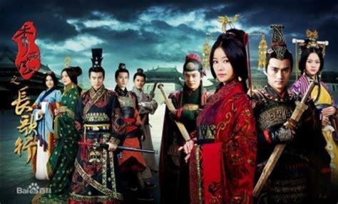 film drama china terbaik 2014 秀麗伝 美しき賢后と帝の紡ぐ愛 先行放送 アジアン スイッチ