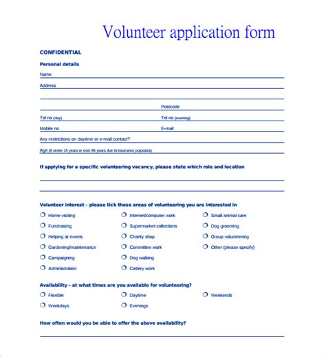 volunteer questionnaire template volunteer application template volunteer personal