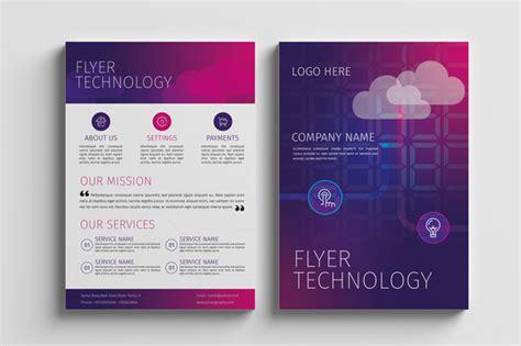 technology brochure templates flyer technology psd 187 designtube creative design content