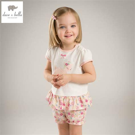 Batiqa Set 11 By N D Fashion db5191 dave summer baby fashion clothing sets stylish clothing sets toddle