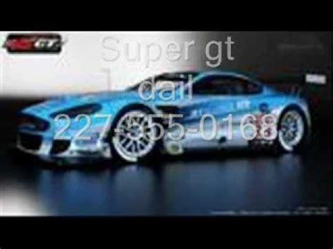 Gta 4 Lamborghini Cheat by Gta 4 Cheats Cars Lamborghini Www Pixshark Images