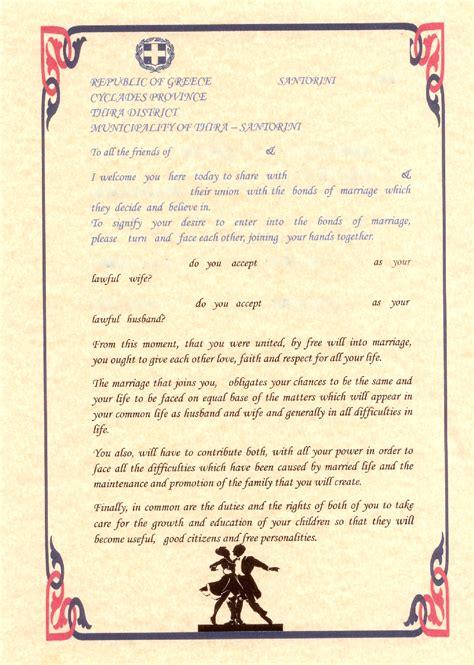 Wedding Blessing Santorini by Wedding Ceremony Vows Wedding Ideas 2018