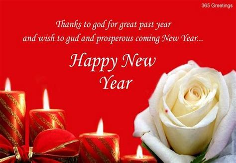 new year wishes for your fiance new year wishes for 365greetings