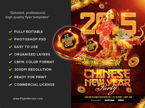 superstore new year flyer new year flyer template flyerheroes