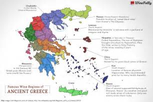 Classical Greece Map by Pics Photos Ancient Egyptian Gods Ancient Greece Map