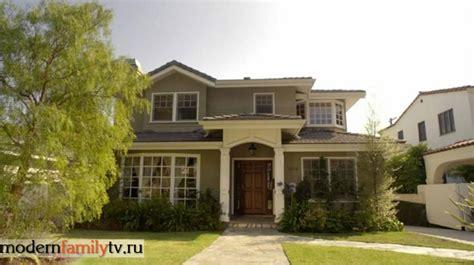 modern family show house decor decosee com дом клэр и фила из сериала американская семейка
