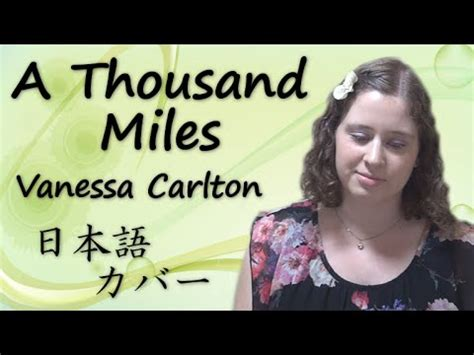 download mp3 free vanessa carlton a thousand miles full download a thousand miles vanessa carlton cover