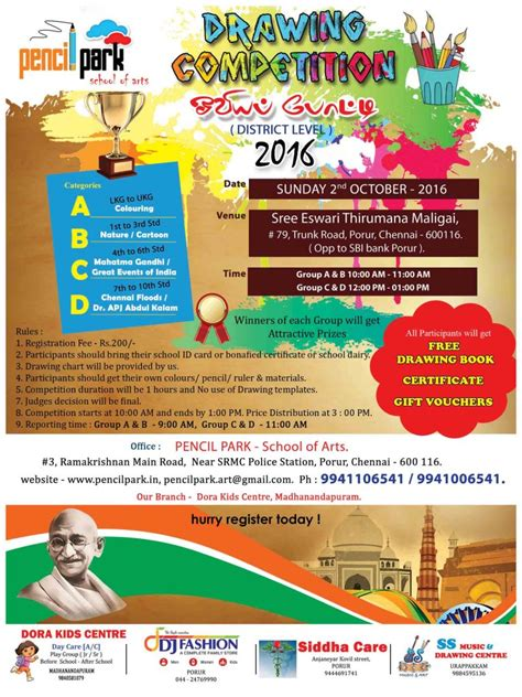 Drawing Competition 2017 In Chennai