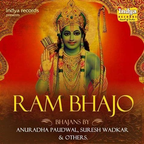 ram ram song ram bhajo songs ram bhajo songs for free