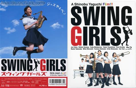 swing girl movie swing girls 171 los manes