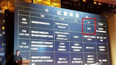 Harga Samsung S7 China bocorannya samsung bakal lego galaxy s7 di kisaran rp 6 4