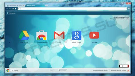 complete themes for google chrome google chrome скины completehotels