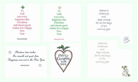 printable christmas card inserts christmas cards with picture insert merry christmas