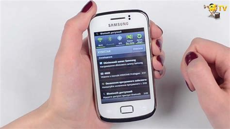 Samsung Mini 2 samsung galaxy mini 2 s6500
