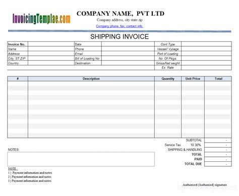 proforma invoice for customs dtk templates