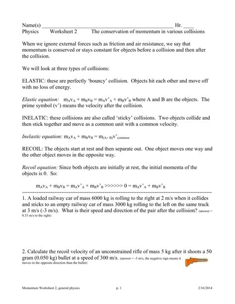 Conservation Of Momentum Worksheet Answers by Conservation Of Momentum Problems Worksheet Worksheets
