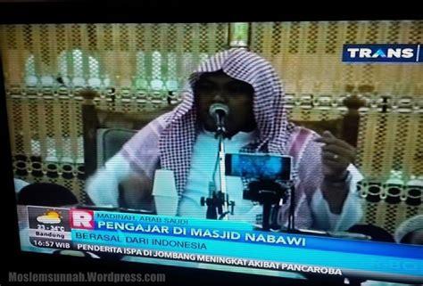 download mp3 ceramah anwar zahid 2014 download anwar zahid terbaru 2014 windowget