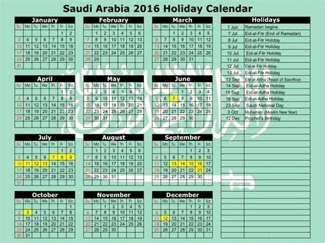 Eid 2016 calendar printable ramadan eid 2016 calendar printable
