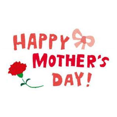 s day mp4 free 無料イラスト素材 母の日のかわいい画像まとめ カーネーション お母さん