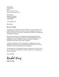employment cover letter salutation 2 - Resume Cover Letter Salutation